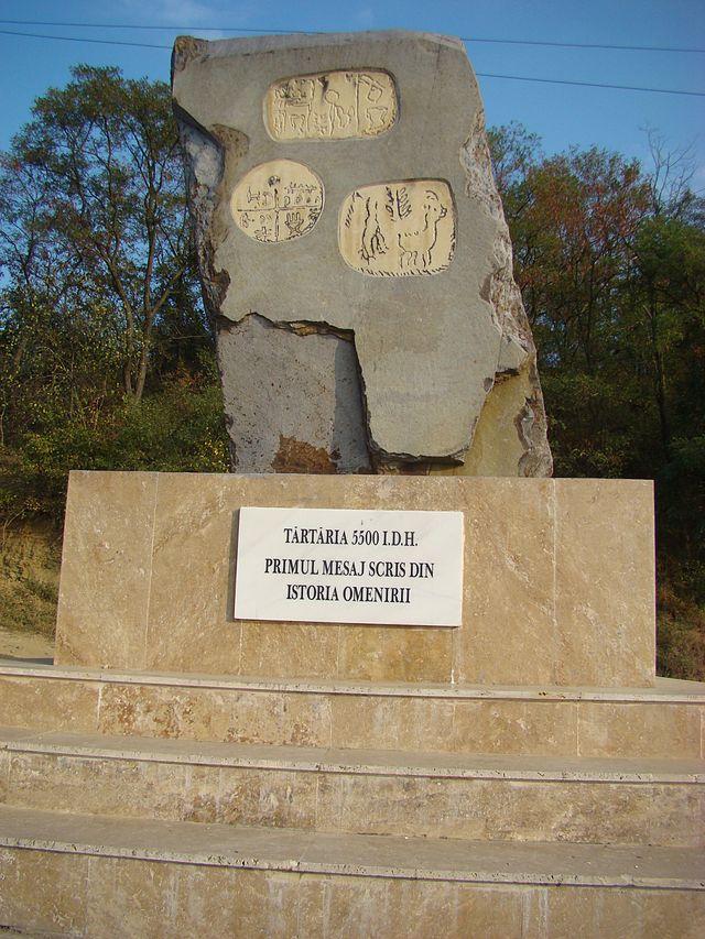 tartaria monument